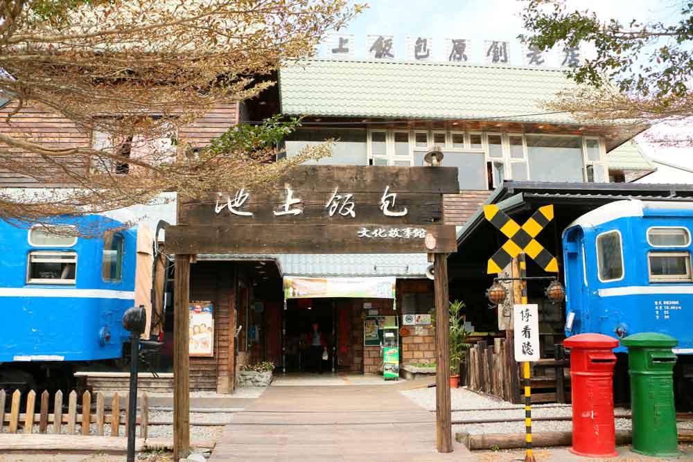 台東民宿的照片
