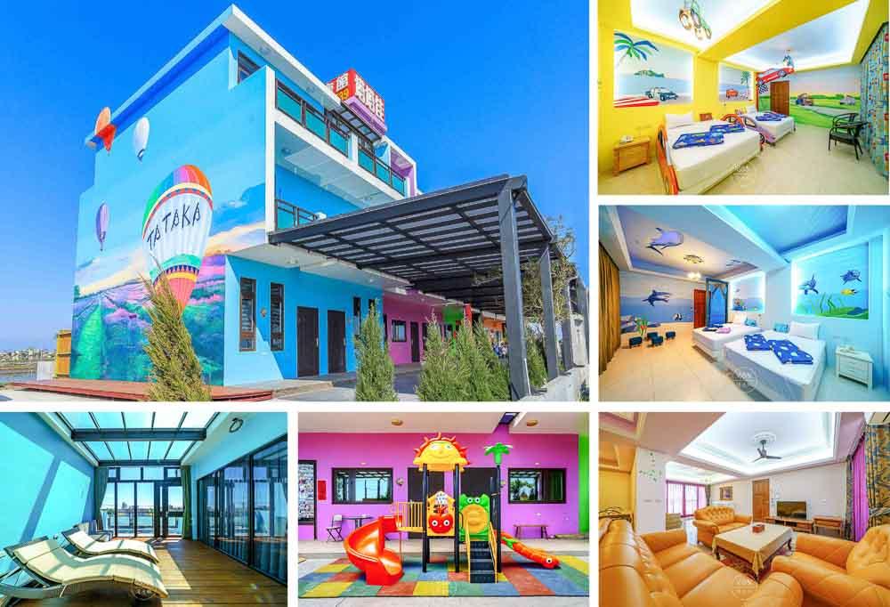 塔塔佳渡假會館的民宿照片